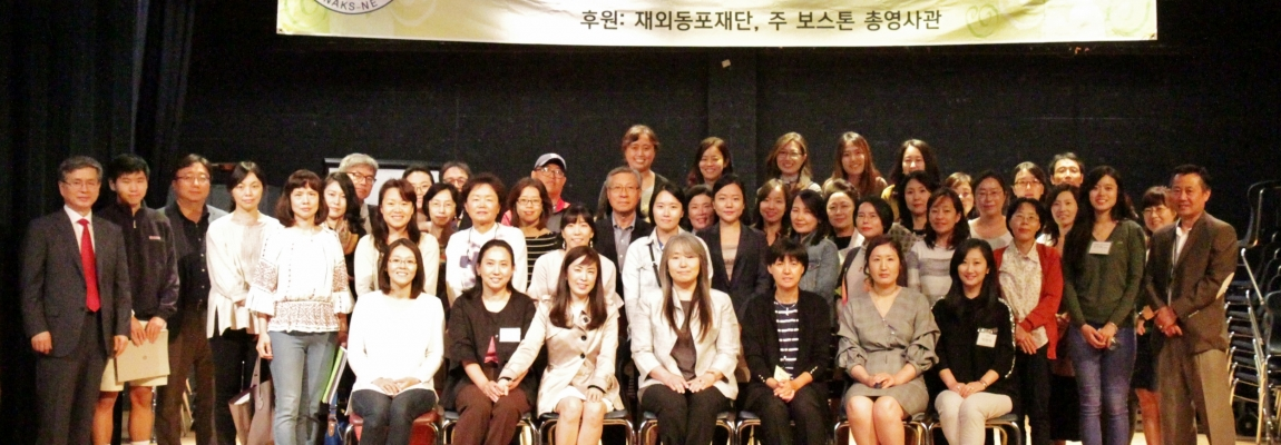 2017년 09월 09일 가을교사연수회